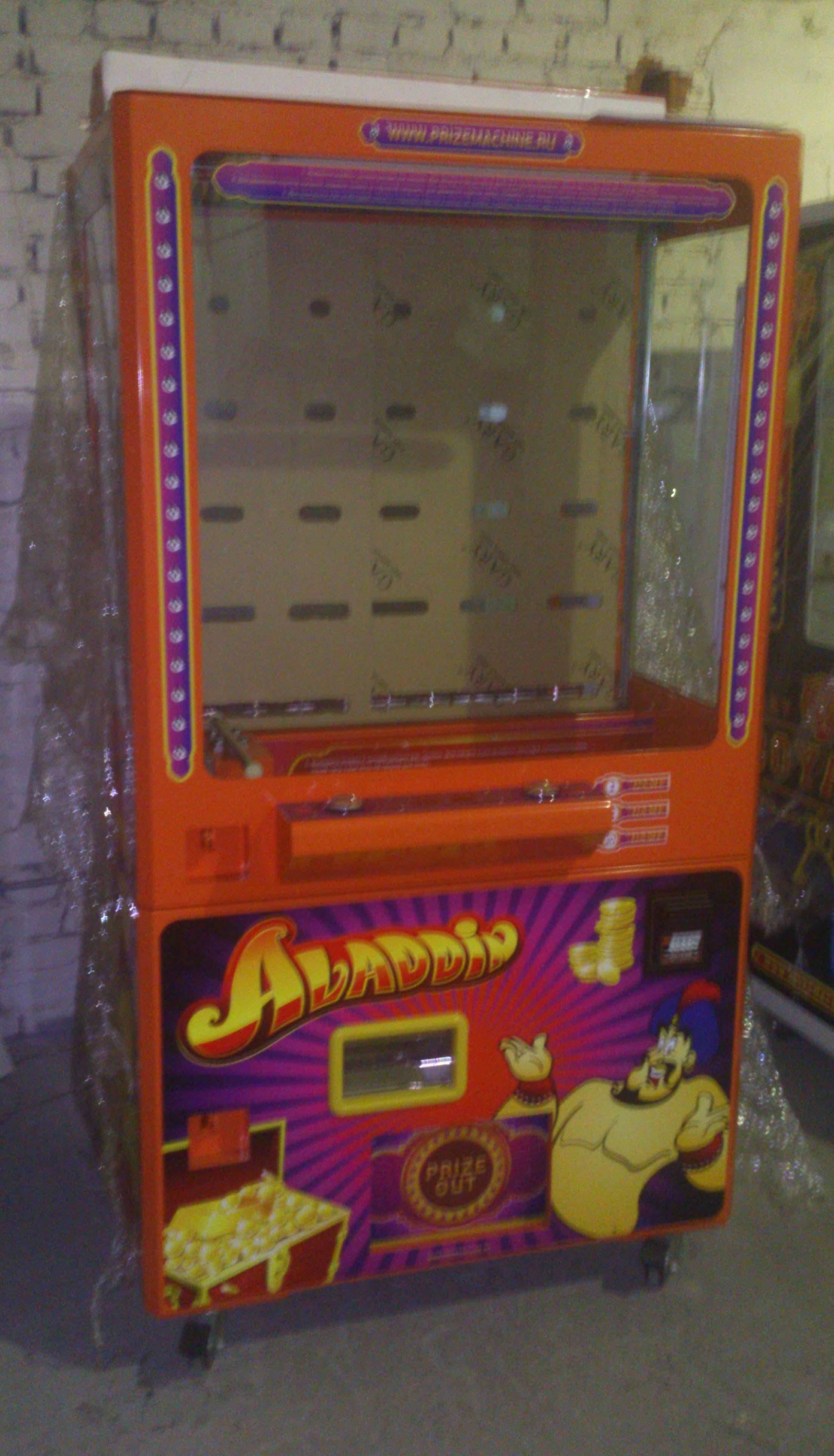 Старые игровые автоматы онлайн бесплатно без регистрации и