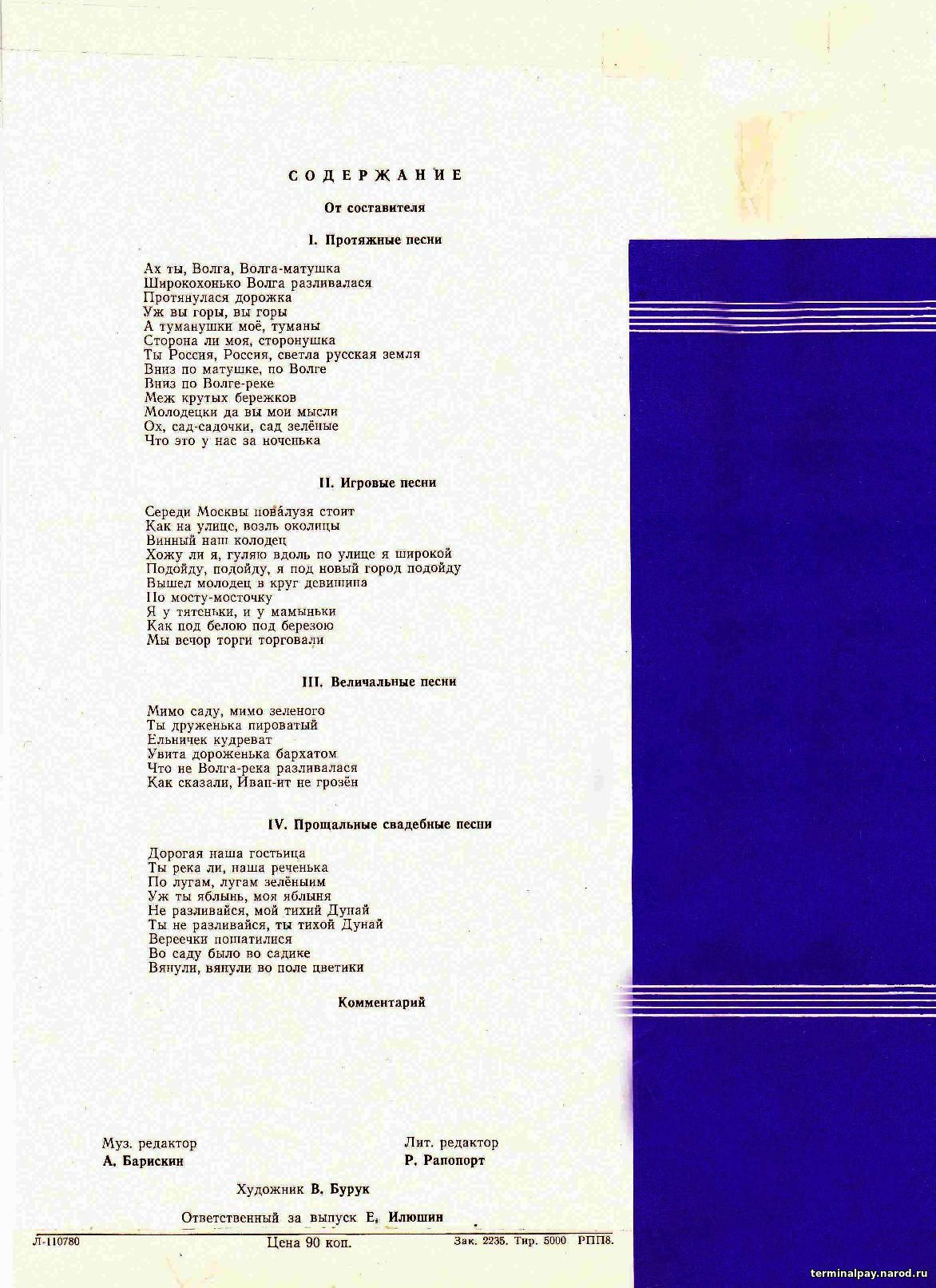 Пушкина, которого в году он навещал в ссылке в с.